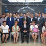 В Алтайской ТПП состоялся Деловой прием