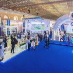 Международный Форум и выставка поставщиков атомной отрасли «АТОМЕКС 2017»