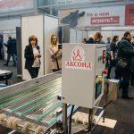 Предприятие ООО «Аксоид» пополнило ряды Союза промышленников Алтайского края.