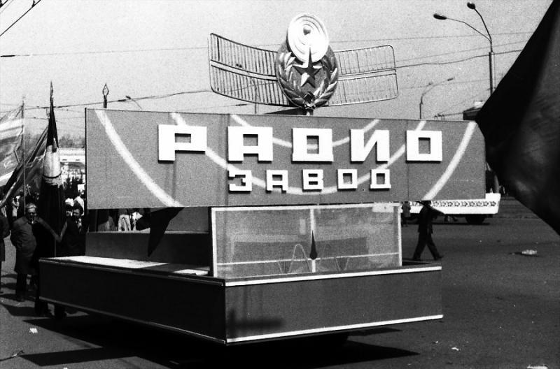 Формирование и развитие многоотраслевого промышленного комплекса (1941-1991 ГГ.)