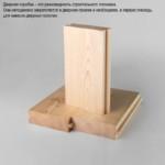 Алтай-Форест