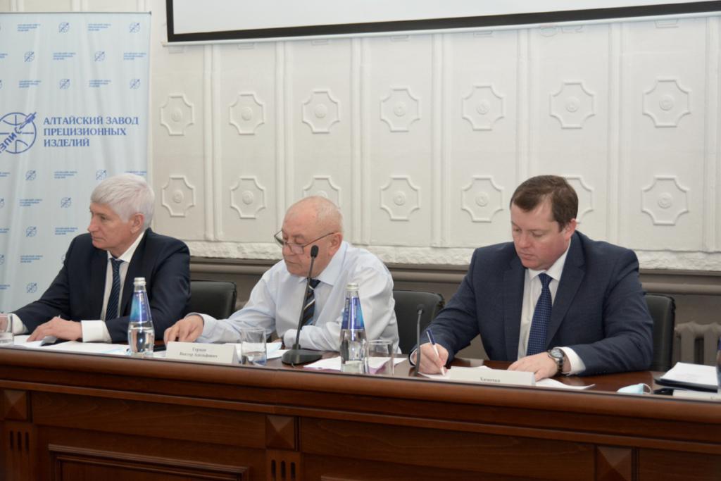 Первое годовое собрание Правления Союза промышленников Алтайского края