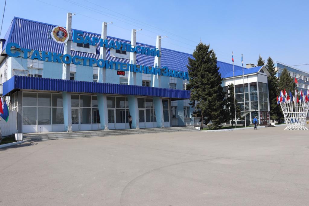 Достижения Барнаульского станкостроительного завода в 2020 году