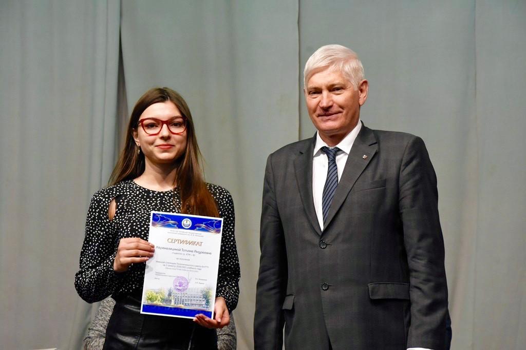 Премия Попечительского совета АлтГТУ