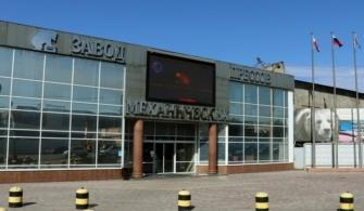 Барнаульский завод механических прессов