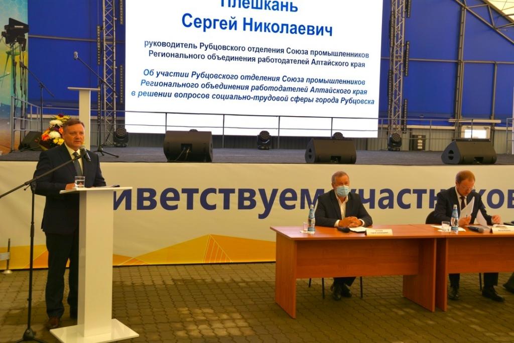Доклад Плешканя Сергея на форуме «День сибирского поля-2021»