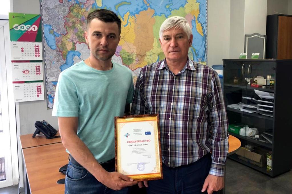 132 предприятия в составе Союза промышленников Алтайского края
