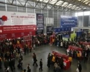 Выставка «CIEX 2019»  Крупнейшая в мире выставка инновационного оборудования, передовых промышленных технологий и автоматизации производства