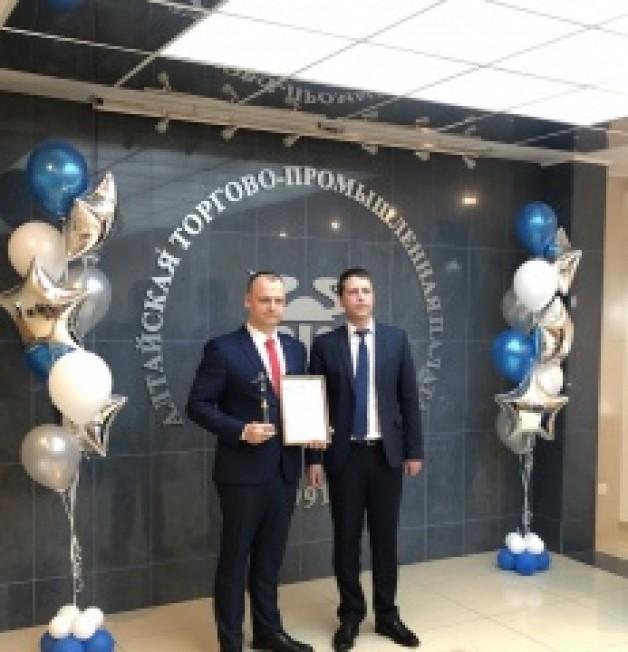 Лучший экспортер Алтайского края планирует открыть свой офис в Штутгарде