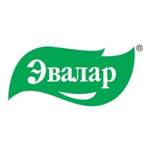 ЗАО «Эвалар». Неликвидное оборудование. 07.11.2019