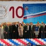 11-ая ежегодная церемония краевого конкурса «Директор года. Алтайский край» пройдет 26 апреля 2014 года.