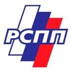 14 февраля 2014 года в г. Москве состоится заседание Федерального совета Российского союза промышленников и предпринимателей