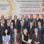 25 руководителей Алтайского края  завоевали звание «Директор года — 2015»
