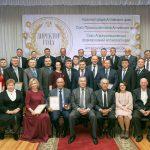 31 руководитель Алтайского края удостоен высокого звания «Директор года»