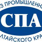 20 июля 2017 г на Правление СПА в новые члены в Союза промышленников Регионального объединения работодателей  Алтайского края (региональное отделение РСПП) были приняты три организации