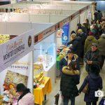 Предприятия края приглашаются к участию в торгово-экономической выставке-ярмарке «Улан-Батор. Партнерство – 2017»