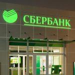 Сбербанк Google запускают в Алтайском крае программу обучения развитию бизнеса