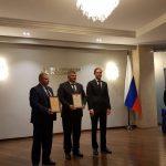 ФКП «БОЗ» был отмечен федеральными наградами