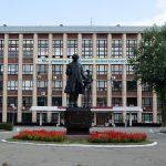 Институт развития дополнительного профессионального образования (ИРДПО)  АлтГТУ им. И.И. Ползунова осуществляет набор абитуриентов на заочную форму обучения