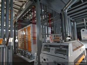 Утверждены итоги ежегодного краевого конкурса «Лучшее промышленное предприятие Алтайского края»