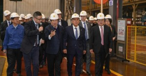 Деловой визит в КНР руководителей предприятий и организаций