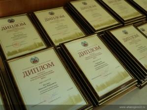 Стартовал прием заявок на участие в конкурсе на соискание премий Алтайского края в области науки и техники