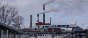 В компании «Бийскэнерго» СГК стартовала эстафета по охране труда