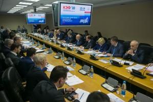 Заседание Координационного совета отделений РСПП в Сибирском федеральном округе.