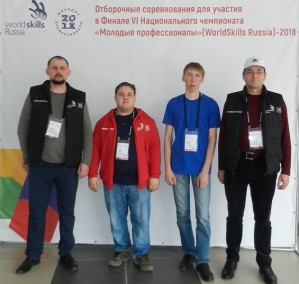 Оператор станков с ЧПУ завода Ротор победил в отборочных соревнованиях и вошел в финал WorldSkills Russia -2018