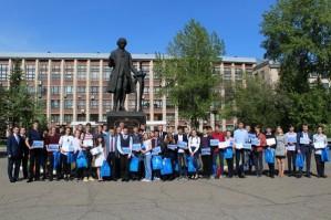 В АлтГТУ чествовали талантливых школьников