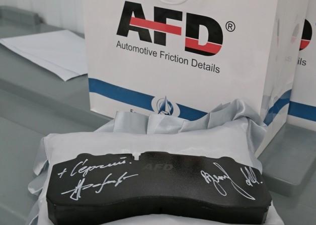 Барнаульский  завод АТИ торжественно открыл  цех  по  производству  безасбестовой тормозной колодки.