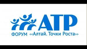 АО «РОТОР» принял участие в Х Международном молодежном управленческом  форуме «Алтай. Точки Роста»