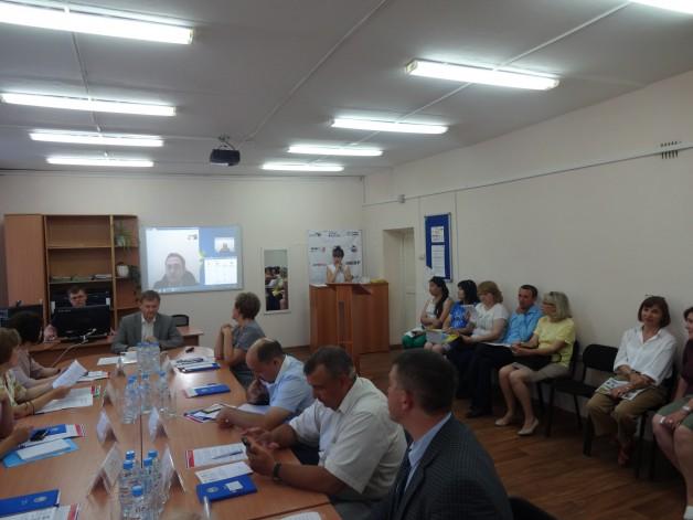 Межрегиональная конференция «Внедрение системы квалификаций – региональная специфика»