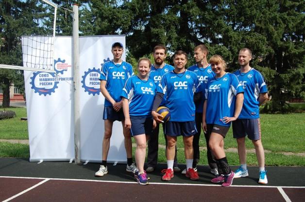 2 августа 2018 года на базе АО «АПЗ «Ротор» состоялся дружеский  турнир по волейболу