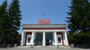 Барнаульский меланжевый комбинат вошел в реестр российских производителей
