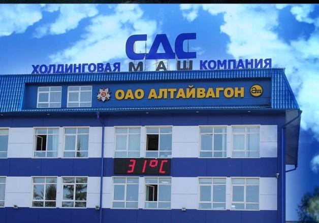«Алтайвагон» станет площадкой для обсуждения новых цифровых реалий алтайских промышленников