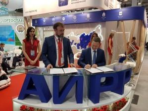 Алтайский край расширяет расширяет сотрудничество с федеральными институтами развития