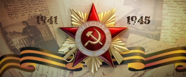 С Днём Победы!!