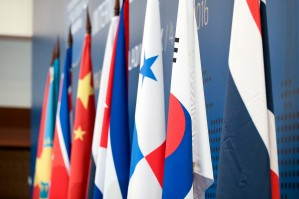 Деловой саммит АТЭС по теме: «Совместно создавая будущее: улучшая качество жизни вместе»