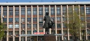 АлтГТУ вошел  в число победителей всероссийского конкурса на предоставление поддержки программ развития системы подготовки кадров для оборонно-промышленного комплекса (ОПК) в вузах, подведомственных Министерству образования и науки РФ.