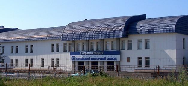Представители белорусского предприятия «Амкодор» побывали с ответным визитом на Алтайском моторном заводе