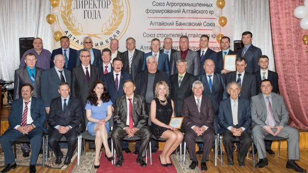 В 14-й раз отметят эффективных руководителей на конкурсе «Директор года. Алтайский край»