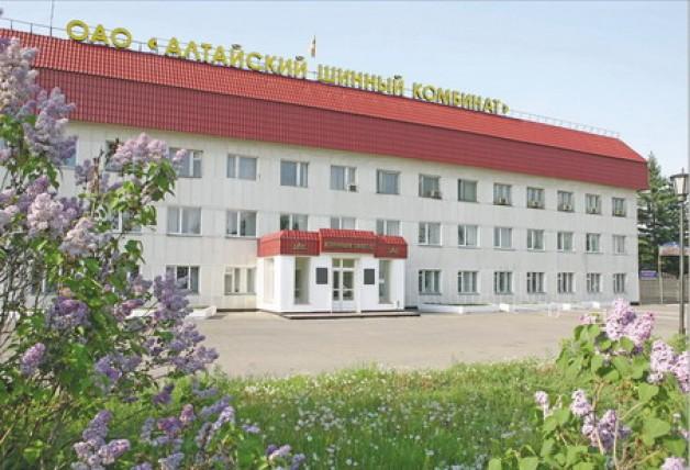 Алтайский шинный комбинат завершает реализацию крупного инвестпроекта